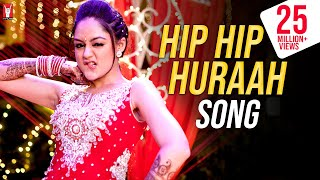 Hip Hip Hurrah Video Song | Mere Dad Ki Maruti