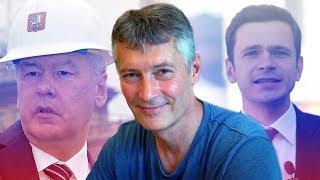 Смотреть видео Про выборы мэра Москвы и «крепких хозяйственников» | Ройзман онлайн