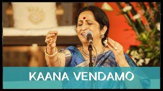 Aruna Sairam - Kaana Vendamo (Isha Yoga Center 2013)