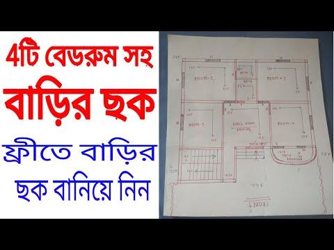 34*33 FEET  HOUSE MAP DESIGN BANGLA.