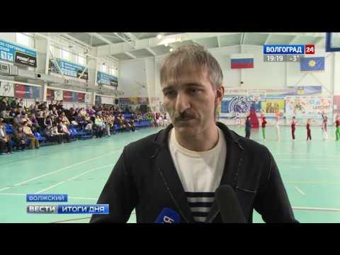 В Волжском состоялось торжественное открытие баскетбольного турнира имени Михаила Машина