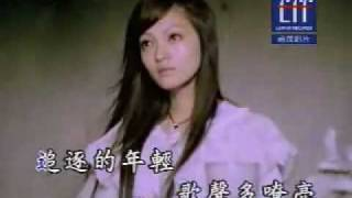 Download Angela Zhang 張韶涵  - Yin Xing De Chi Bang 隐形的翅膀 MP3 song and Music Video