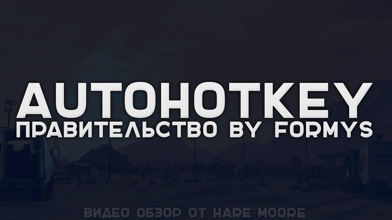 Изготовление и монтаж вывесок в Москве по стандартам  902ПП