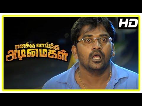 Enakku Vaaitha Adimaigal Movie scenes |...