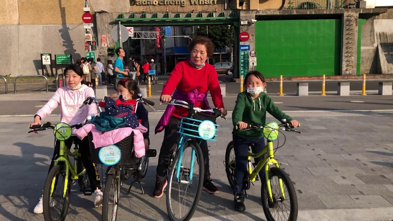 李庭萱Tina11歲-陳莘亞Connie7歲9個月-陳莘喬Queenie4歲7個月跟阿嬤去大稻埕碼頭公園騎腳踏車-2020年2月2日