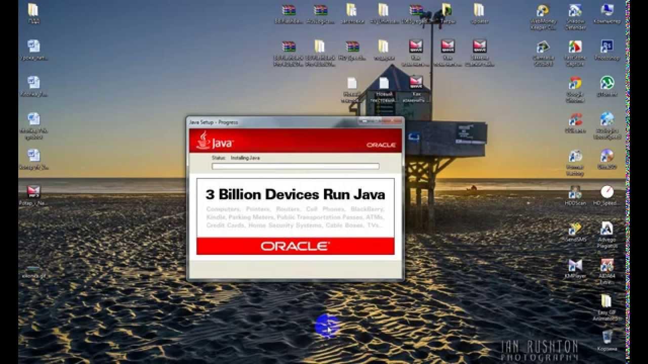 Java скачать youtube