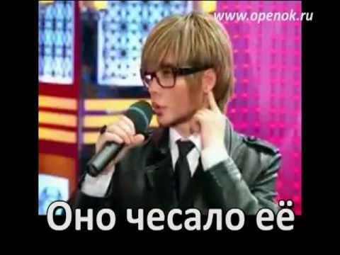 Tarkan cмешной русский перевод песня Dudu | danilidi.ru
