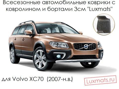 Предоставляем возможность купить volvo с пробегом (бу) у официальных дилеров в москве. Продажа подержанных автомобилей вольво (б/у) по привлекательным ценам.