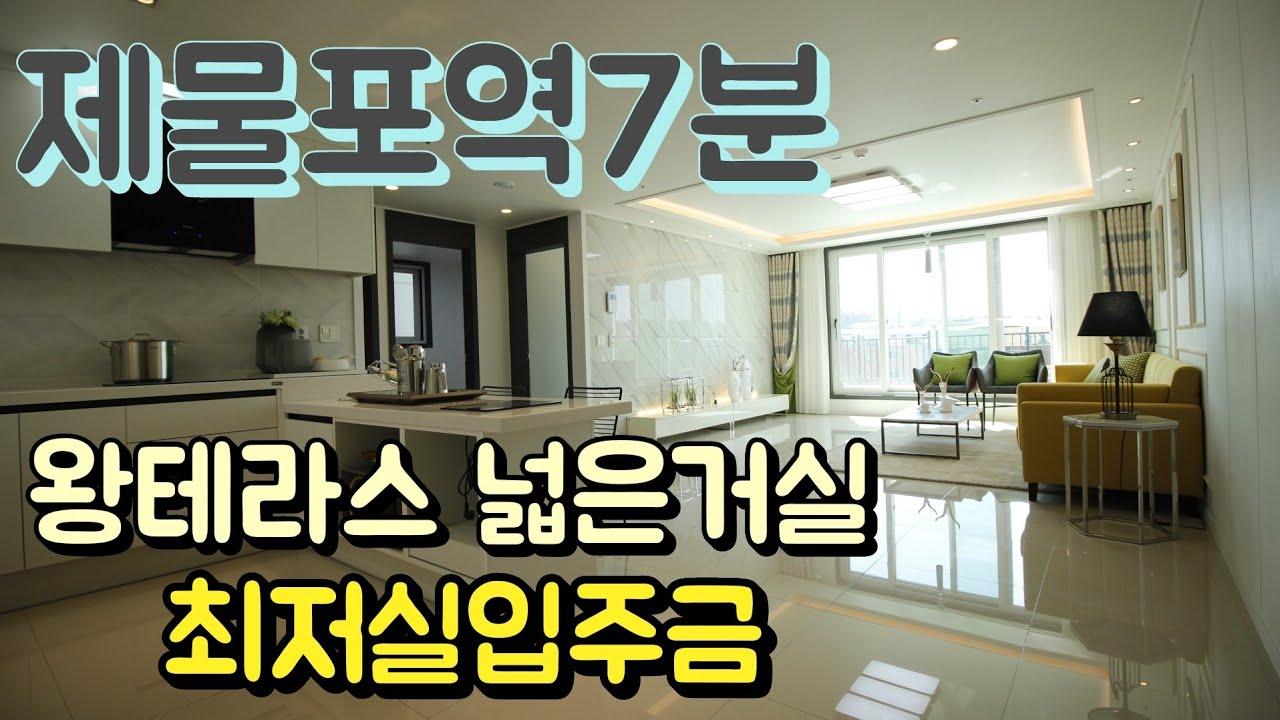 숭의동신축빌라 테라스 전망좋고 넓은 주거공간 잘사는방법 신혼집 최저실입주금 내집마련