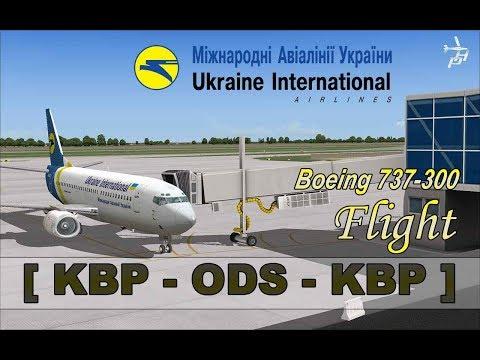 ✈ Boeing 737-300 Ukraine International Flight: KBP - ODS - KBP
