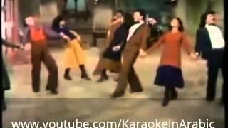 يامارق على الطواحين كايروكي عربي - arabic karaoke - كلمات كاملة