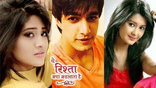 Love Triangle Between Naira, Kartik And Gayu   Yeh Rishta Kya Kehlata Hai   Star Plus