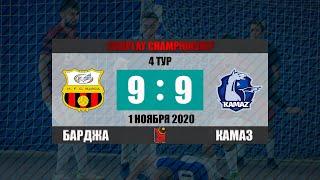 Fairplay Championship 2020 21 Премьер лига 4 тур Барджа vs Камаз 9 9