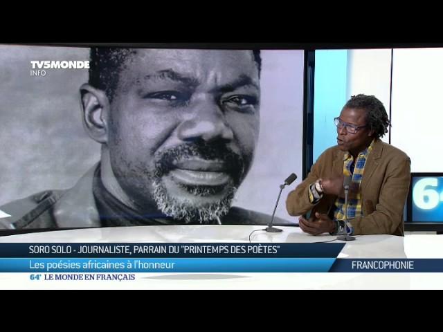 L'Afrique au Printemps des Poètes 2017 !
