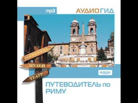 Скачать Бесплатно Книги Лукьяненкоиз YouTube · Длительность: 1 мин4 с  · Просмотров: 991 · отправлено: 13-12-2014 · кем отправлено: максим громов