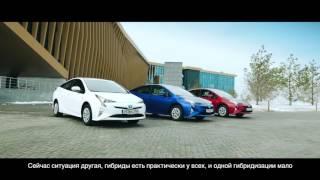 Toyota Prius мнение экспертов