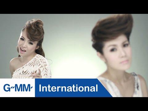 [MV] New Jiew: Why Should I Keep Waiting (for you) (Raw Laaw Dai Arai) (EN sub)