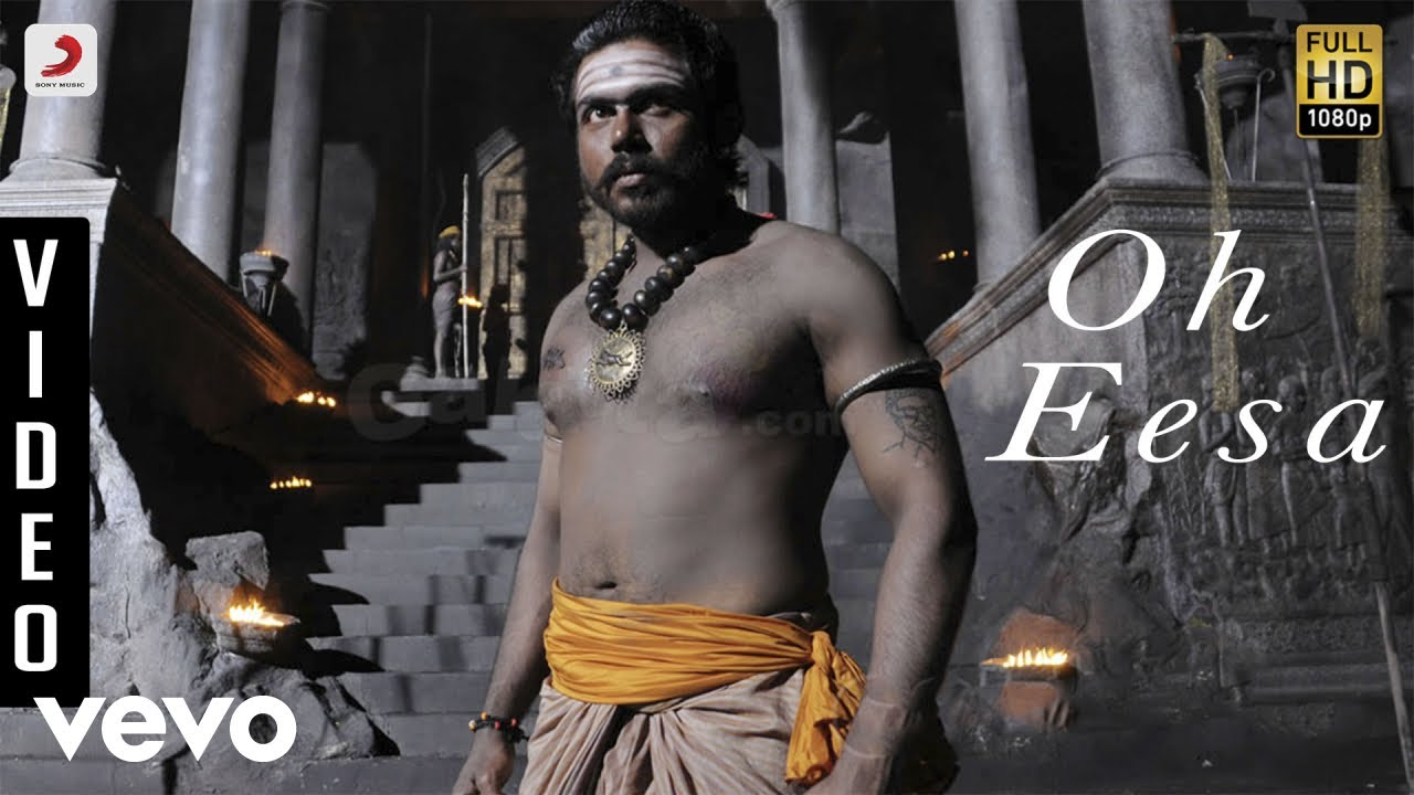 Aayirathil Oruvan - Thaai Thindra Mannae Song Lyrics in Tamil