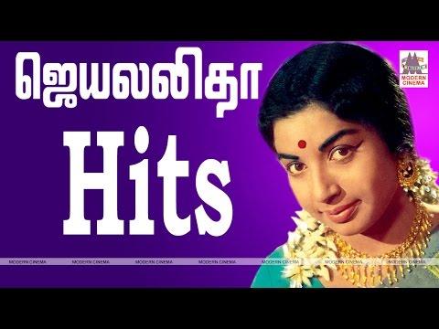 Jayalalitha 50 Super Hit Songs | ஜெயலலிதா 50 சூப்பர் ஹிட் சாங்ஸ்