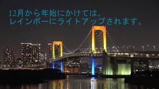 海から東京港を見てみよう。