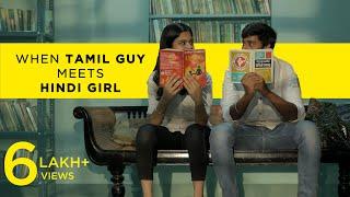 when-tamil-guy-meets-hindi-girl-english-subtitles-awesome-machi