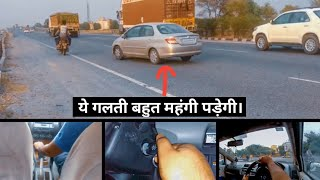 COMMON MISTAKES BY NEW DRIVERS || DESI DRIVING SCHOOL