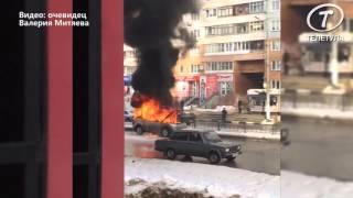 На ул. Ложевой в Туле сгорел автомобиль