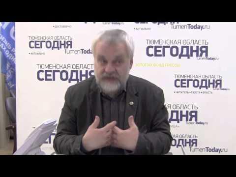 Алексей Варламов. Об отношении к провинциальным писателям