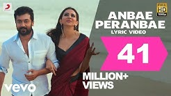 Download Anbe peranbe 8d song from ngk mp3 free and mp4