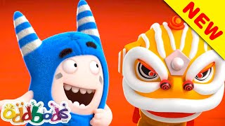 ODDBODS | Bull In The New Year! | Cartoons For Kids