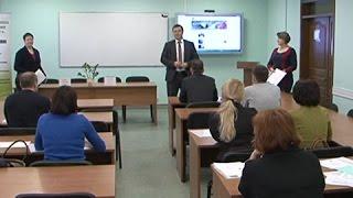 видео Дипломы получили управленцы региона