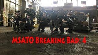 Msato Breaking Bad 4 Airsoft (Systema Ptw & Polarstar Krytac lmg)