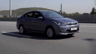 Тест-Драйв Kia Rio 2017 (10-Минутная Версия) // Автовести Online