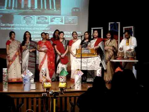 Language Day 09 @ ODU, VA- amar bhaiyer rokte rangano