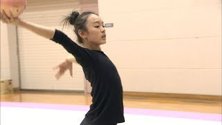 【特集】姉に続け!新体操界期待の13歳 喜田未来乃 香川