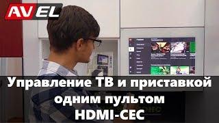 Демонстрация функции HDM  CEC в телевизорах AVEL. Управление ТВ и приставкой одним пультом.