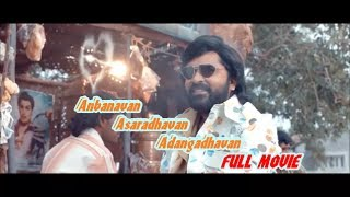 AAA -  Tamil Full movie Review  2017