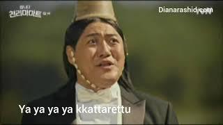 Download lagu Paya Family - Payakararutu Pegasus Market OST Lyrics