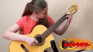Уроки гитары. Копп Вера (1 курс) - Тихая ночь (Ф. Грубер)