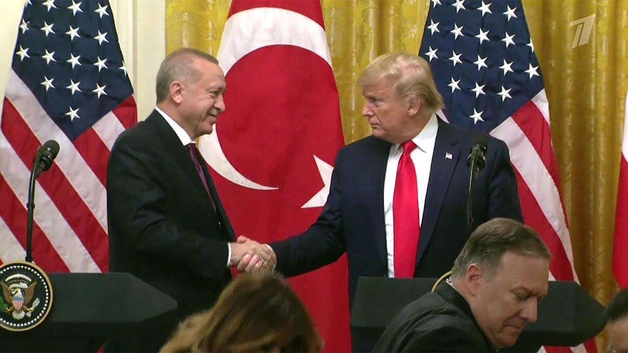 В Вашингтоне прошла встреча президентов США и Турции.