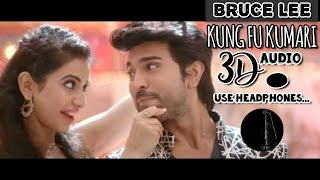 Kung Fu Kumari In 3D Sound Bass Boosted Bruce Lee The Fighter Use HeadPhones HQ   YouTube 720p