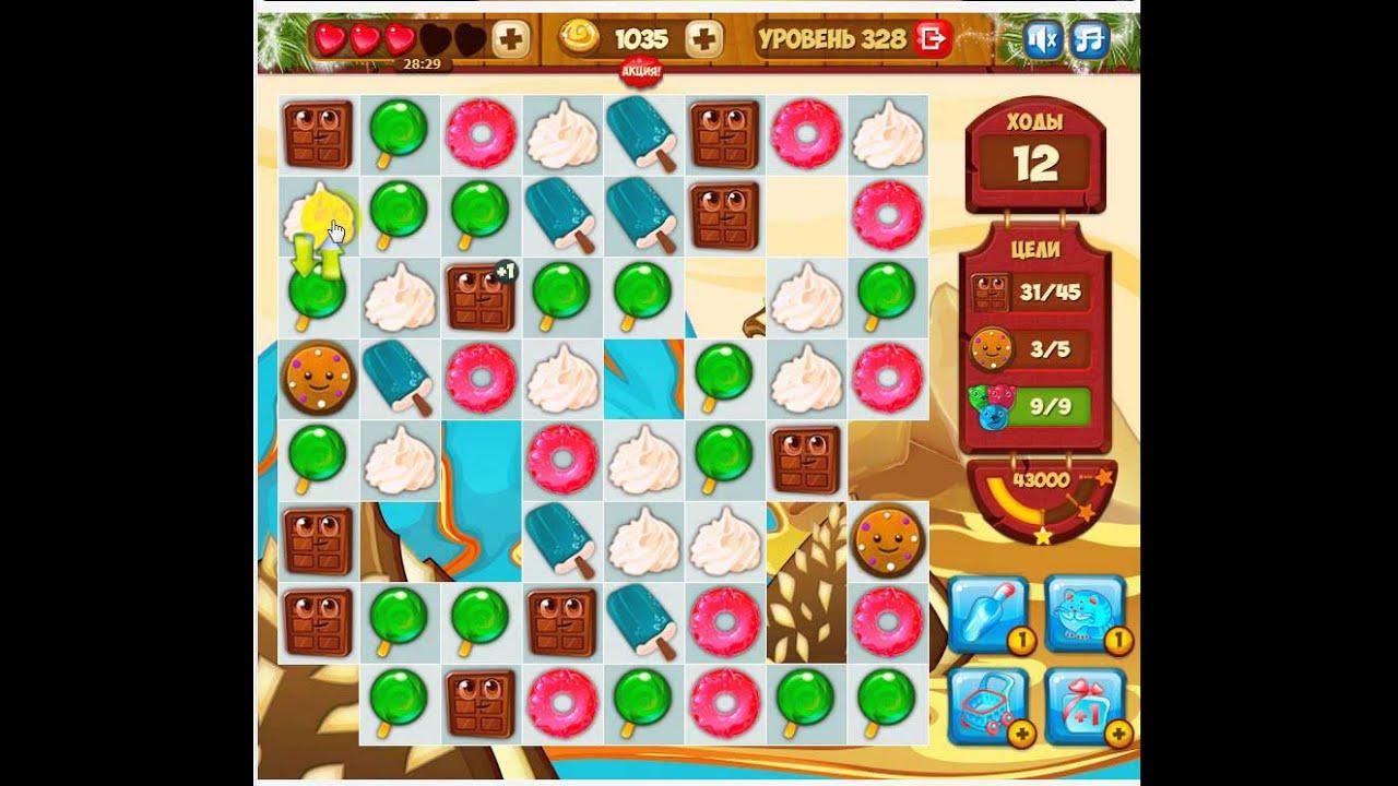 скачать игру бесплатно долину сладостей - фото 9