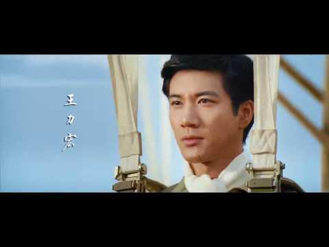 Forever Young Trailer 无问西东预告片立体声