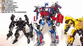 變形金剛 MPM-05 電影 路障 or 判官//Transformers Masterpiece Movie series Barricade