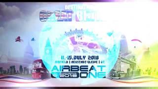 Airbeat One 2018 Warm Up Mix by Laz-Łow