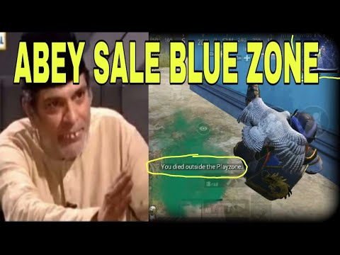 ABEY SALE BLUEZONE IN PUBG MOBILE | MOST WORST BLUEZONE IN PUBG MOBILE