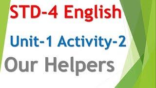 Semester 1 Gujarati