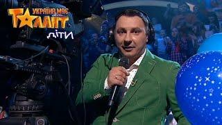 Україна має талант начинает третий прямой эфир. Сезон 2. Выпуск 12 от 20.05.2017