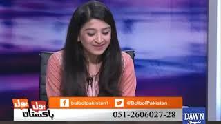 Bol Bol Pakistan - 25 September, 2018