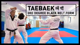 Black Belt Form 3 - Taebaek - TAEKWONDO 4K